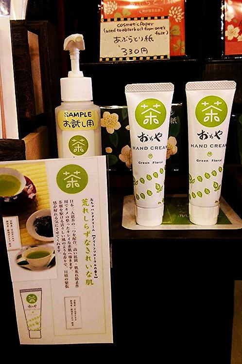 お茶ハンドクリーム Hand cream(green floral)