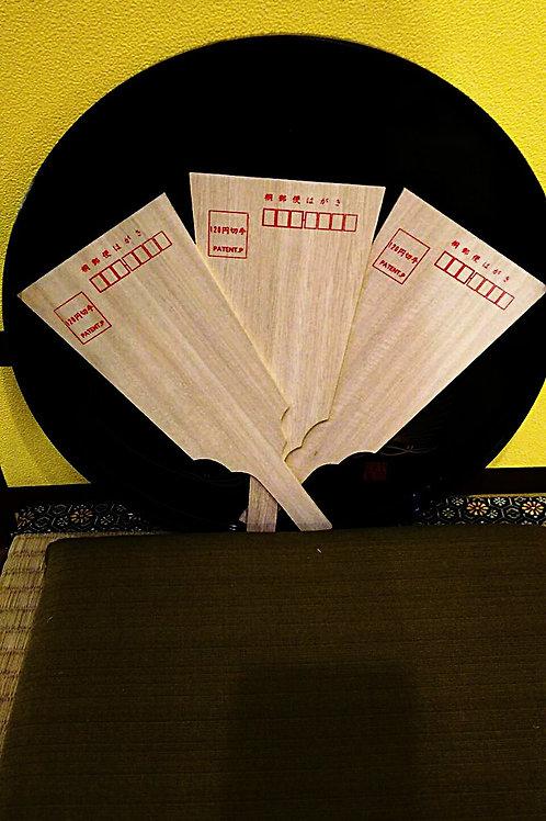 羽子板(木)ハガキ Wood Hagoita letter