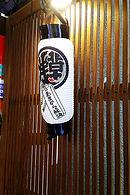 浅草 あまから縁詩 Asakusa Amakaraenisi   Japan food/sweets & culture experience