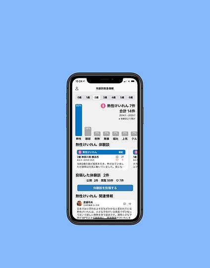 スクリーンショット 2020-10-25 17.32.35.png