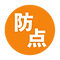 スクリーンショット 2021-04-05 19.25.39.png