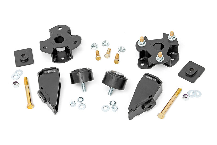 2in Ram Leveling Lift Kit (12-18 1500 4WD)
