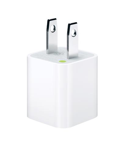 5W-USB_PowerAdapter_US-EN-SCREEN.tif