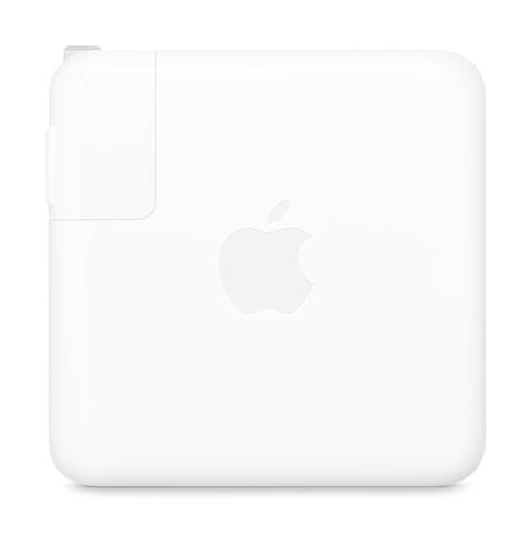 61W-USB-C-Power-Adapter-PSL-SCREEN.tif