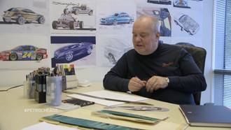 Car Designer - Stepher Harper