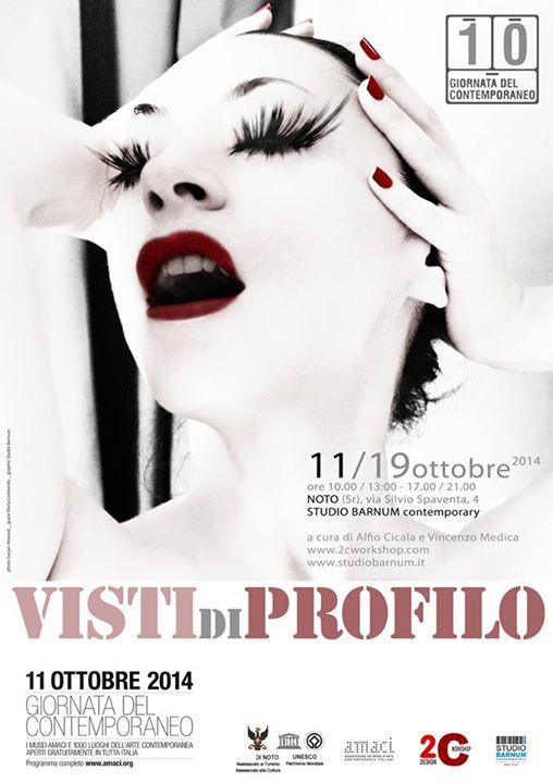 VistiDiProfilo_1.jpg
