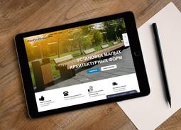 Сайт-Росгеопласт.jpg