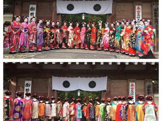 静岡創作舞妓