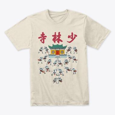 Teeshirt image