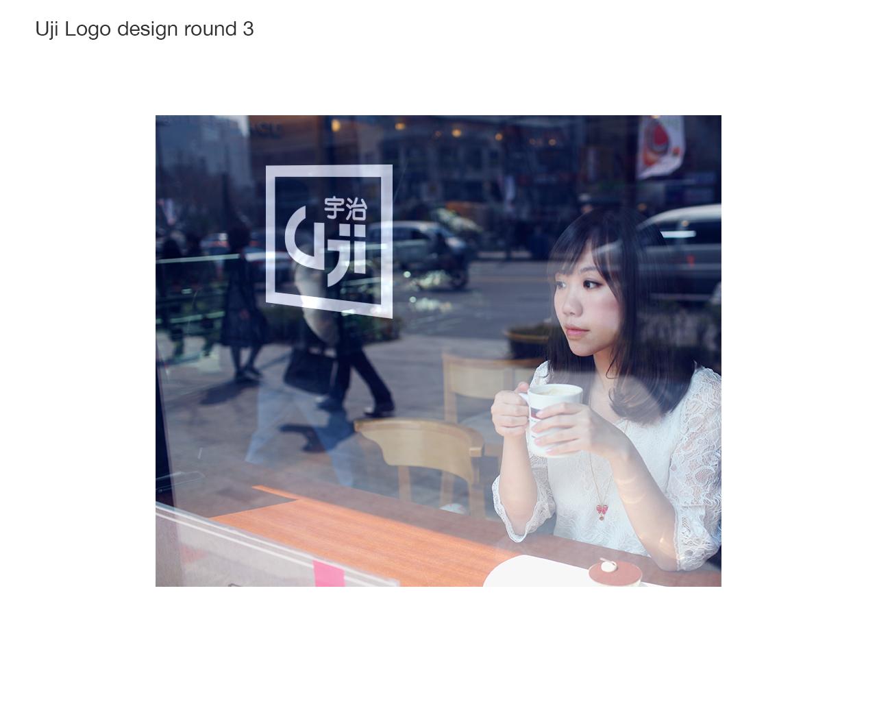 uji_logo_design_r3_page5