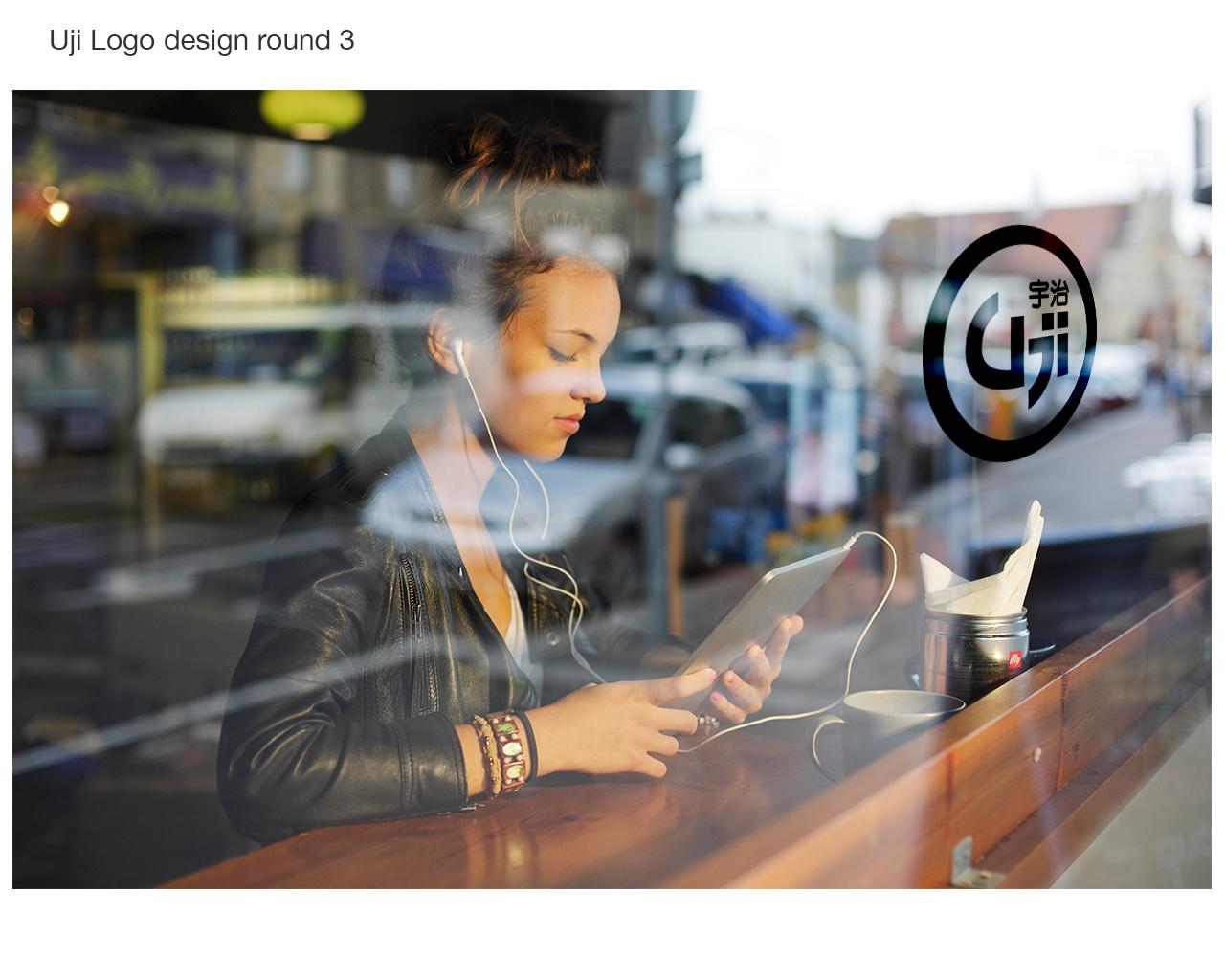 uji_logo_design_r3_page4
