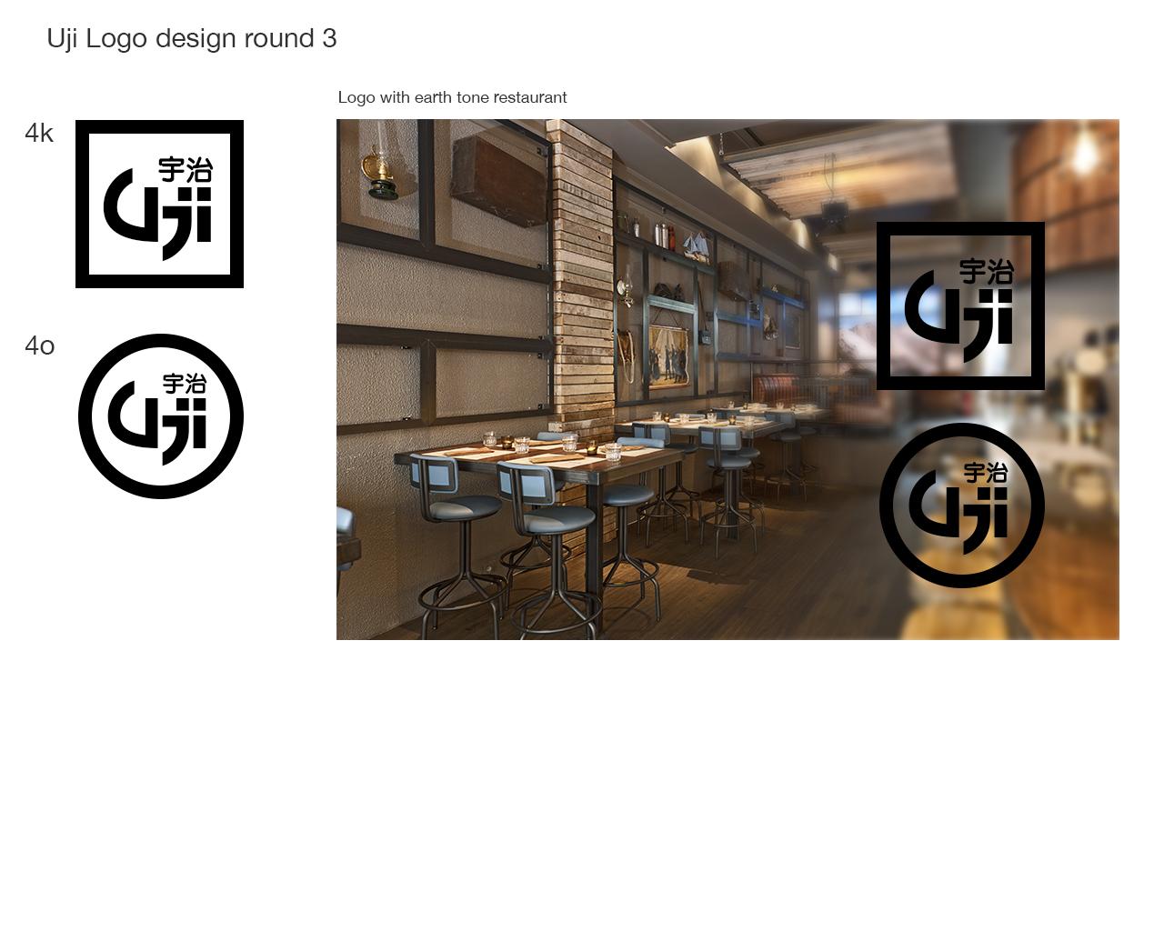 uji_logo_design_r3_page1