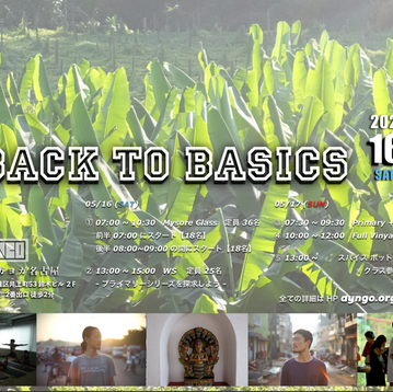 Back to Basics 2020【5/16,17】in 名古屋