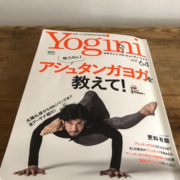 Yogini vol.64 アシュタンガヨガを教えて!