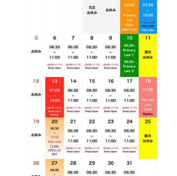 2020.01 アシュタンガヨガ名古屋 スケジュールと「お知らせ」