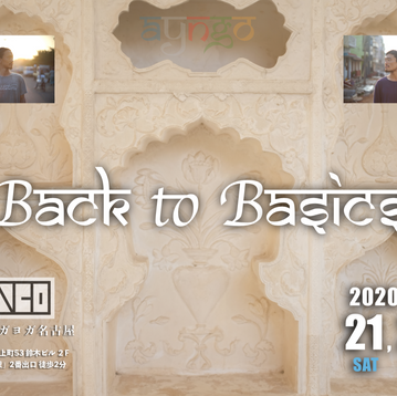 Back to Basics 2020【11/21,22】in 名古屋