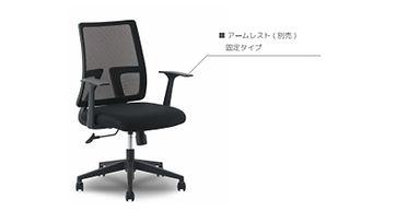 3.デスクチェア1.jpg