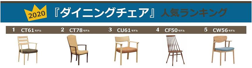 おすすめ商品_02.jpg