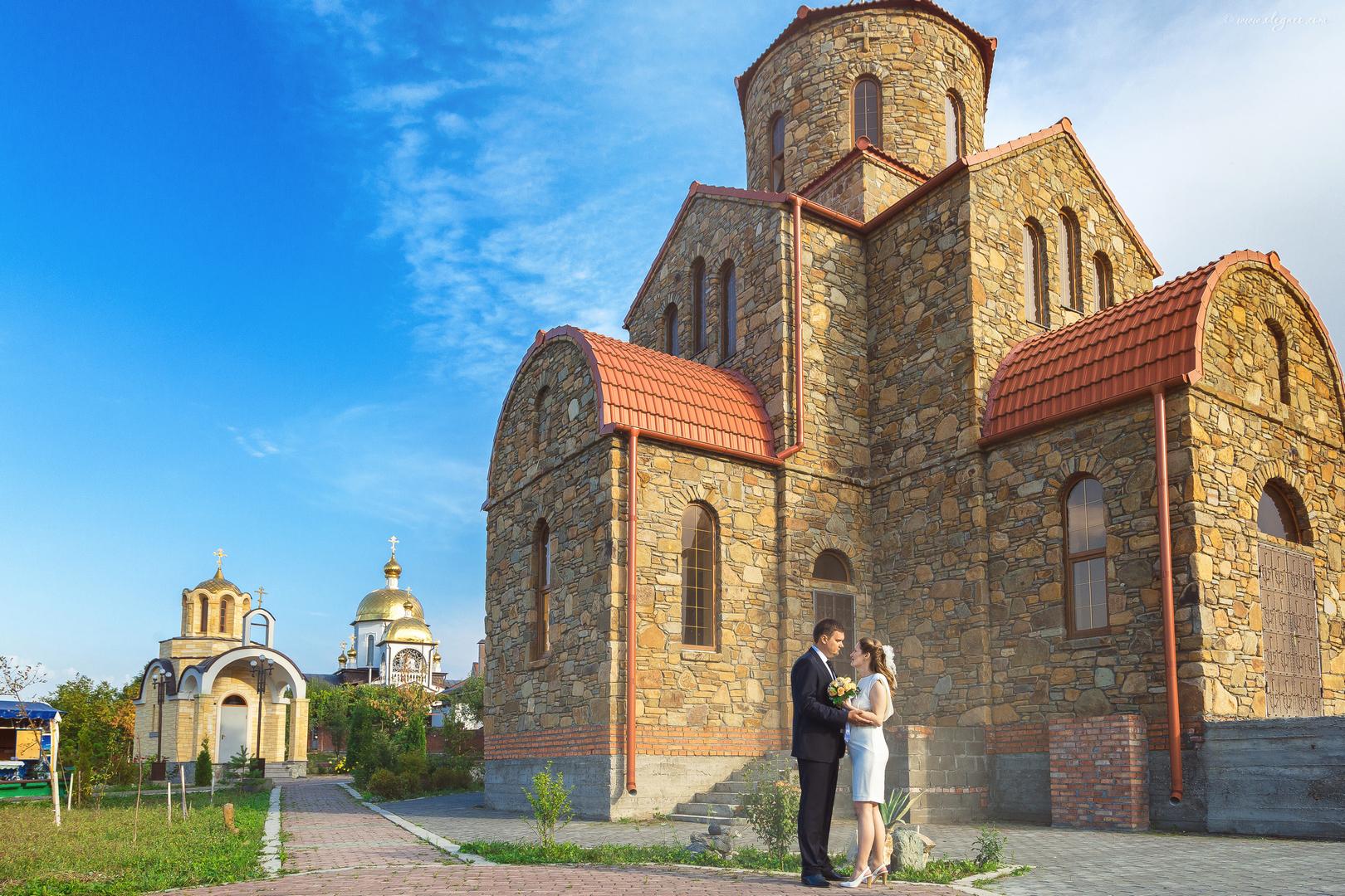 Евгений и Светлана