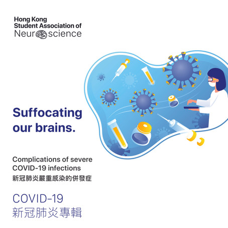 Suffocating our brain