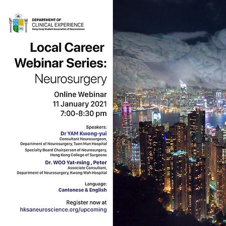 neurosurgery-career.png