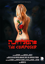 The Composer-poster.jpg