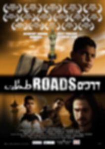 ROADS_Poster.jpg