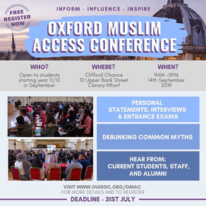 Oxford Muslim Access Conference