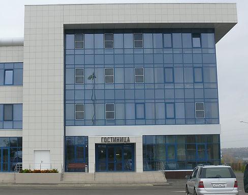 Агропарк Отель Казань