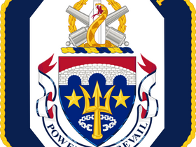 USS ANTIETAM VISIT IN YOKOSUKA