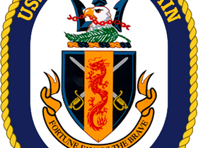 USS JOHN S MCCAIN PORT VISIT IN YOKOSUKA, JAPAN