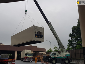 REEFER CONTAINER RENTAL SERVICE FOR COMMISSARY IN YOKOTA US AFB