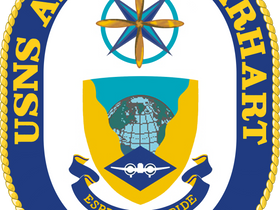 USNS AMELIA EARHART (T-AKE 6) VISIT IN SASEBO
