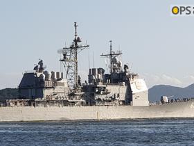 USS SHILOH IN CHINHAE, KOREA