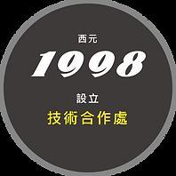 推廣首頁 out-11.png