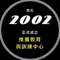 推廣首頁 out-13.png