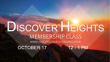 Discovery Heights Oct 17.png