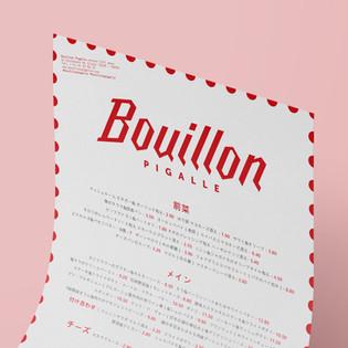 bouillon-japon.jpg