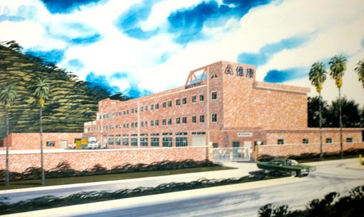 Casein (Industrial:Factory) Shenzen Chin