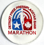 Patch Free Press Intl Marathon.jpeg