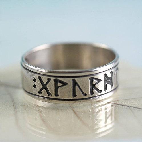 Silver Rune Ring  Name Ring  Custom Viking Ring