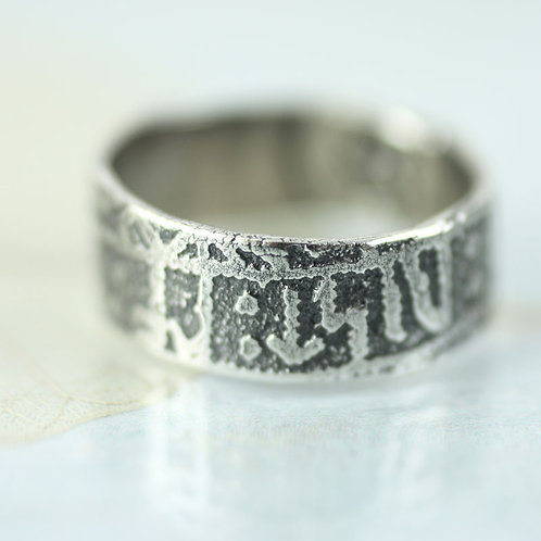 Silver Rune Ring Band - Kensington rune stone