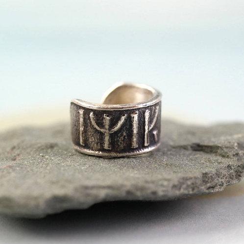 Silver Ear Cuff with Dwarven Kili Runes