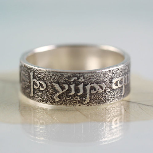 Elvish Silver Ring Band - The Road Goes Ever On