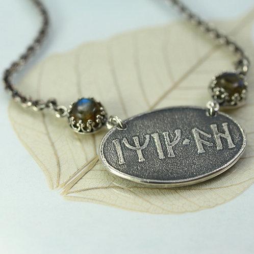 Silver Kili Necklace with Labradorites