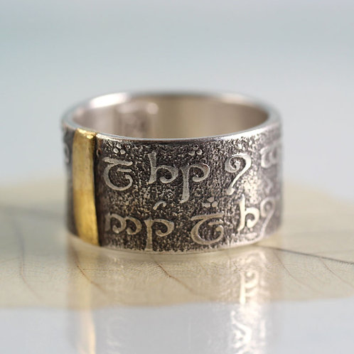 Elven Runes Wide Band Ring in Silver with Gold Detail