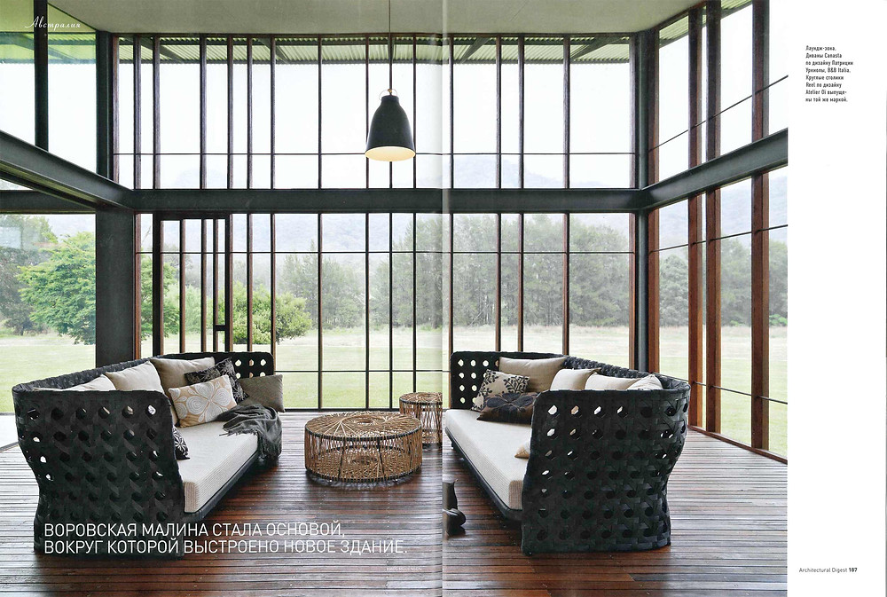 2012-May-_House-in-Country-NSW_Architectural-Digest.jpg