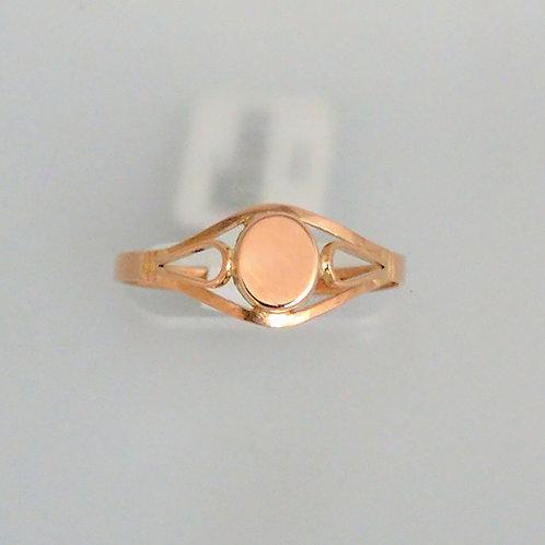 14k Rose Gold Signet Ring