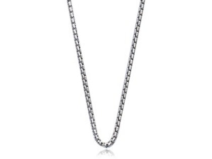 Sterling Silver Chain 18""