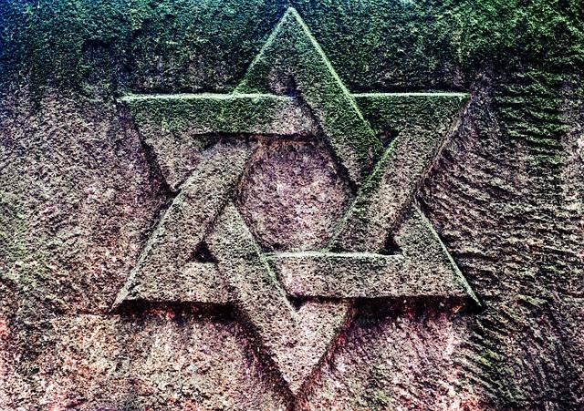 Relieve de la Estrella de David